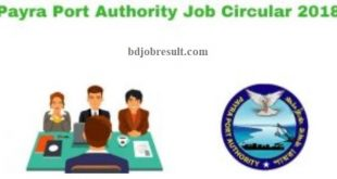 Payra Port Authority Job Circular