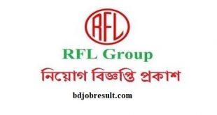 RFL Group MTO Compliance Job Circular