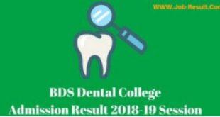 Dental College Admission Result