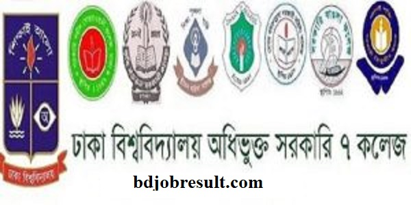 DU 7 College Honours 1st Year Result 2018