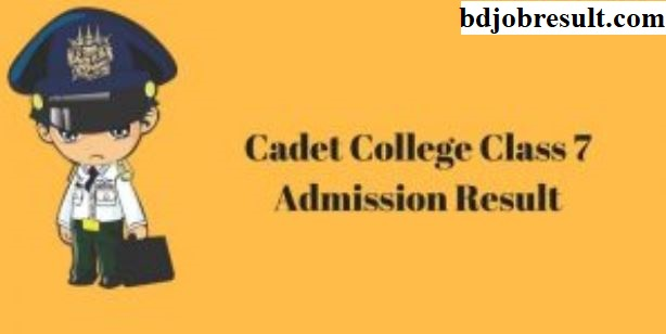 Cadet College Class 7 Admission Result