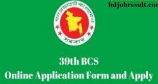 39th BCS Online Application Form Apply Process