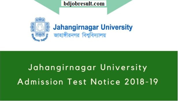 Jahangirnagar University Admission Test Notice