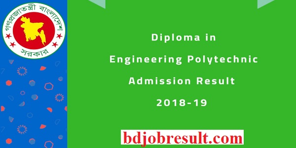 Polytechnic Admission Result