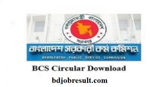 BCS Circular