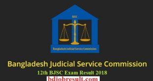 BJSC Exam Result