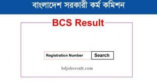 38th BCS Written Exam Result