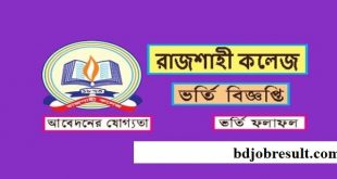 Rajshahi University Admission Notice
