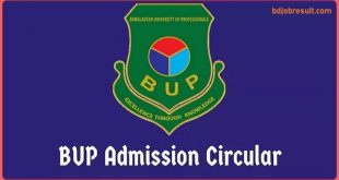 BUP Admission Circular